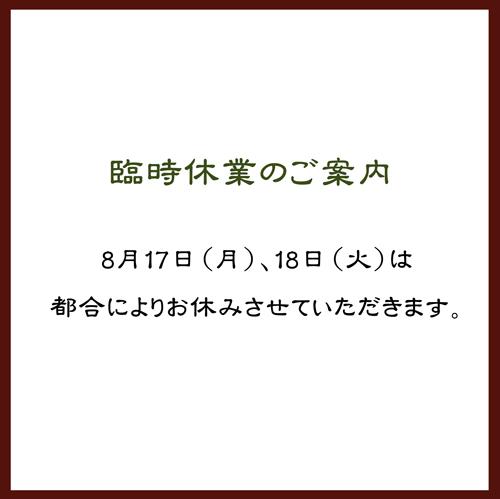 2018_03_28_0691_edited.jpg